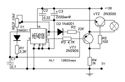 Сенсорный регулятор освещения.