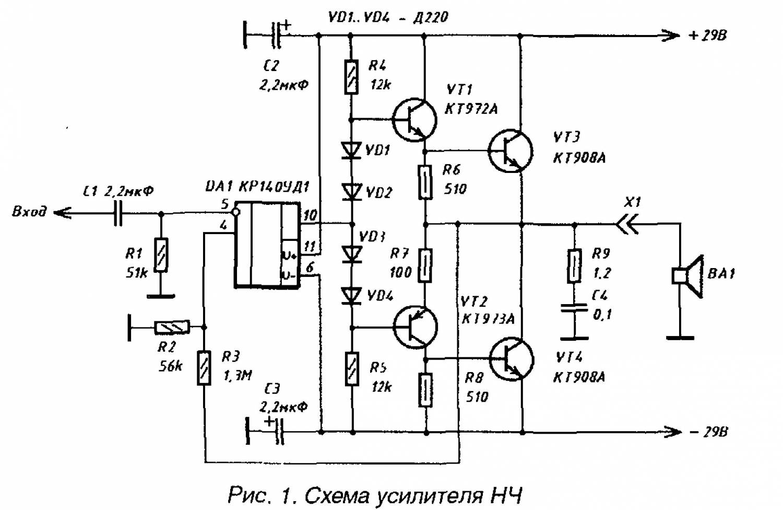 Схема простого усилителя g класс 25 фотография